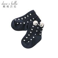戴维贝拉春装新款女童短袜 宝宝波点袜子DB8872