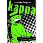 【预订】Kappa