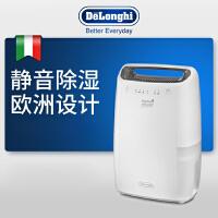 Delonghi/德龙 DEX14家用迷你卧室除湿机抽湿干衣静音节能