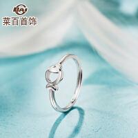 菜百首饰银戒指镂空小鱼S925银戒