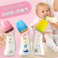 弧形奶瓶硅胶奶嘴 奶瓶 玻璃婴儿奶瓶宝宝