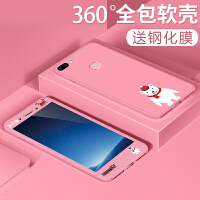 vivox20手机壳女款全包防摔步步高x20plus韩国个性创意可爱男