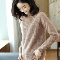 秋冬加厚半高领色羊毛衫女针织毛衣女短款套头打底衫