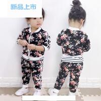 女童运动套装春秋装儿童开衫宝宝裤子两件套1小女孩衣服2-3-4-5岁