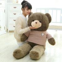 大号泰迪熊毛绒玩具熊猫抱抱熊玩偶娃娃熊猫生日礼物送女友礼品