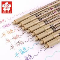 日本樱花彩色针管笔防水勾线笔漫画描边笔设计绘图手绘笔草图笔