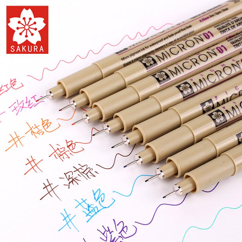 日本樱花彩色针管笔防水勾线笔漫画描边笔设计绘图手绘笔草图笔 防水,湿水不晕染。手绘利器,单支的价格