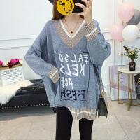 孕妇冬装套装款2018新款毛衣女秋冬季韩版宽松中长款外套上衣