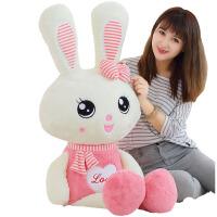毛绒公仔娃娃送女生 毛绒玩具玩偶公仔陪你睡抱枕可爱女孩公主礼物床上小白兔子布娃娃
