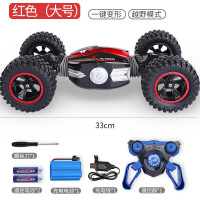 新款儿童遥控汽车变形越野车可充电模型玩具四驱赛车超大强劲仿真耐摔电动越野攀爬车