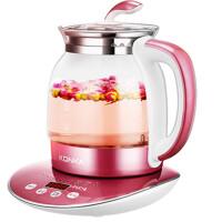 养生壶全自动加厚花茶壶玻璃电煮茶壶电热水壶
