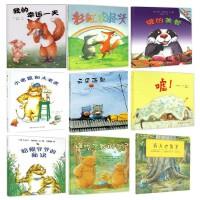 儿童经典绘本 全9本 我的幸运一天+春天的兔子+谁吃了我的粥+蛤蟆爷爷的秘诀+嘘!+云朵面包+小老鼠和大老虎+獾的美餐