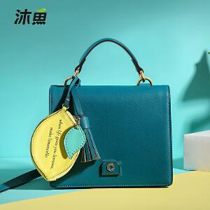 沐鱼手提包包女 新款夏日韩版潮斜挎包时尚挎包绿色小方包 柠檬趣绿