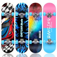 儿童四轮滑板初学者闪光刷街专业4双翘滑板车青少年