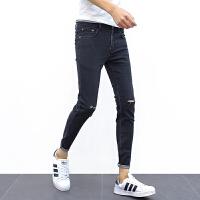 新品2018春男裤26矮小个子瘦人小号九分牛仔裤男刺绣27修身小脚裤