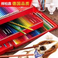 辉柏嘉水溶性彩铅彩色铅笔初学者24/36/48色小学生儿童画画笔绘画学生用美术用品72色成人画笔套装专业手绘