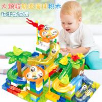 幼儿童大颗粒滚球滑道积木3-6周岁1-2女宝宝男孩子拼装玩具