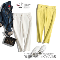 女士简约休闲中腰小脚七分裤锥形裤烟管裤N0/5/76
