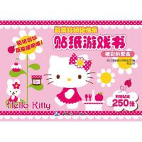 (sxsj)(彩绘本)凯蒂猫拥抱快乐贴纸游戏书 精彩的聚会9787503021541测绘出版社[日]三丽鸥股份有限邱【直
