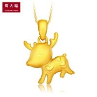 周大福 可爱小鹿黄金吊坠(工费:58计价)F188442