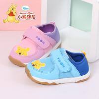 小熊维尼童鞋 女宝宝学步鞋2017年春秋1-3岁包头护脚男宝宝运动婴儿鞋