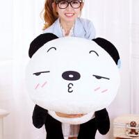 情人节礼品毛绒玩具趴趴熊可爱熊猫抱枕公仔抱抱熊布偶娃娃大熊生日礼物女孩