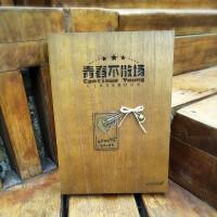 创意复古木盒同学录唯美个性活页留言册盒装学生毕业纪念册80张