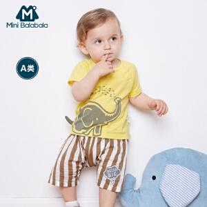 【每满199减100】迷你巴拉巴拉儿童宝宝夏装新款童装男童短袖套装衣服
