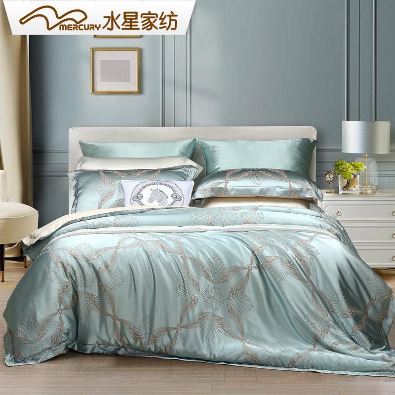 水星家纺 欧式大提花简约四件套1.8米床上用品 玉尘