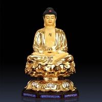 佛具 释迦牟尼佛像 居家供奉 纯铜鎏金释迦摩尼佛三宝佛摆件 41厘米释迦佛