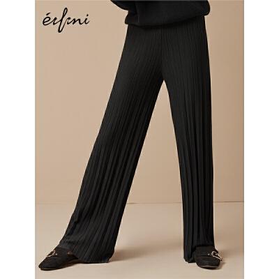 2件4折 伊芙丽2018秋装黑色裤子直筒宽松针织时尚褶皱休闲裤长裤