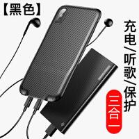 iphoneX手机壳苹果8耳机转接头保护套充电听歌二合一7plus