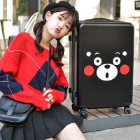 熊本熊酷MA萌呆萌可爱拉杆箱 商务行李箱20登机箱24寸旅行箱15款可选