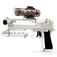 宜佳达 电动连发水弹枪可充电 儿童玩具枪 沙漠之鹰506