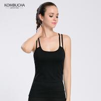 【限时狂欢价】Kombucha瑜伽背心2018新款女士速干透气交叉美背吊带式跑步健身运动背心含胸垫K0117