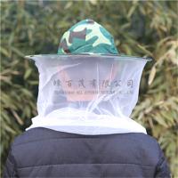 透气户外工具防护蜜蜂马蜂服采蜂蜜网罩防蜂服饲养全套帽子