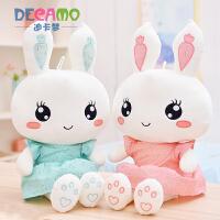 可爱兔公仔毛绒玩具小白兔玩偶兔兔布娃娃大抱枕儿童生日礼物