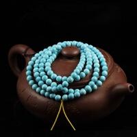 原矿绿松石高瓷蓝绿108手链串项链圆散珠星月菩提diy配件饰品