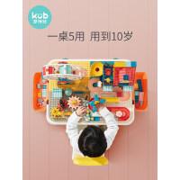 可优比儿童多功能积木桌大颗粒男宝女孩拼插积木拼装玩具益智桌子