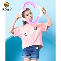 【3折价:77.7】B.duck小黄鸭童装女童T恤短袖2020夏装新款时尚小女孩半袖上衣潮BF2102901