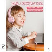 儿童耳机头戴式蓝牙无线学生耳麦可爱女生款英语听力学习网课带话筒带麦克风