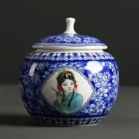 陶瓷茶叶罐大号储物罐青花瓷普洱茶储物罐密封盒醒茶罐