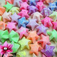 星星折纸成品 生日礼物送女友折叠好的520颗夜光星星纸幸运星折纸手工纸SN6596 夜光