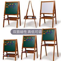 七巧板画板儿童彩色画板磁性小黑板支架式教学写字板家用涂鸦宝宝画画