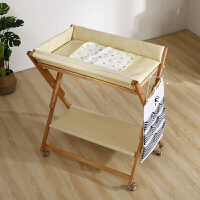 婴儿换尿布操作台换尿布台移动婴儿换尿不湿护理台抚触台可折叠宝宝洗澡台实木