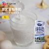 莫利全脂纯牛奶1L盒装 德国原装进口全脂牛奶 超高温灭菌牛奶