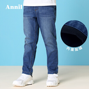 安奈儿童装男童牛仔裤秋装冬新款牛仔休闲裤加绒加厚保暖