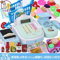 儿童收银机玩具超市购物车女孩过家家仿真推车宝宝收银台玩具套装