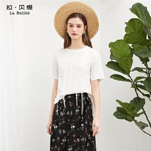 【一口价71元】白色T恤女夏2018新款韩版下摆开叉心机上衣设计感百搭宽松短袖60006574