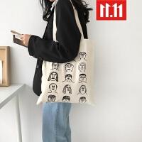 韩国帆布袋ins大容量布袋包中包 韩版原宿风学生帆布包女单肩布包 米白色(有拉链)